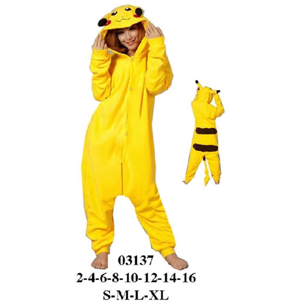 03137 - Pikachu